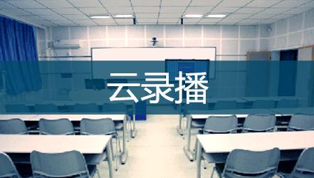 云万博足彩app